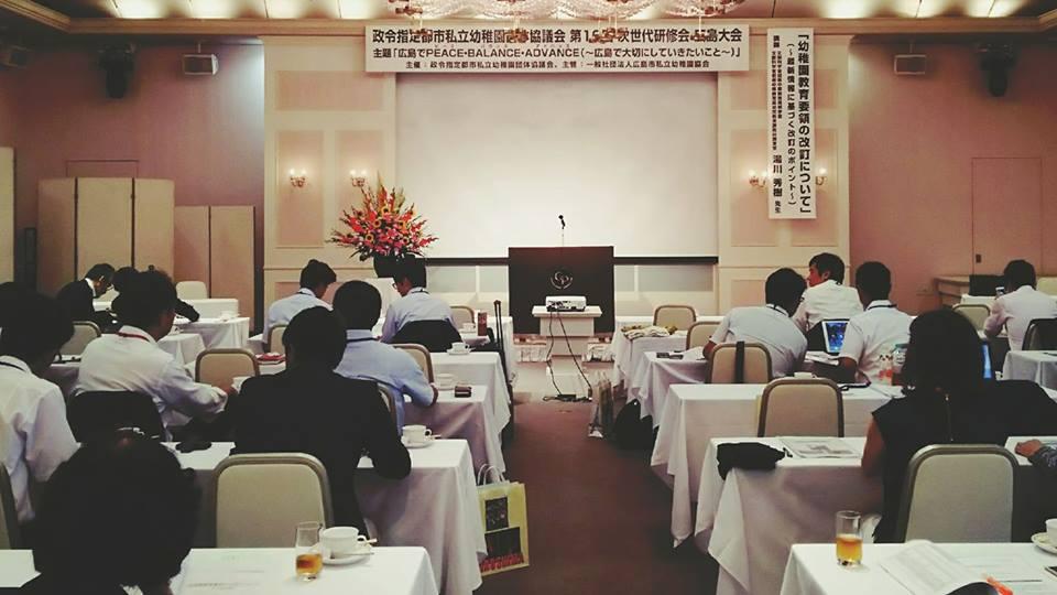 http://kumashiyo.sakura.ne.jp/blog/t/20993887_1915480172108877_2654728968726404685_n.jpg