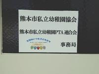 16-09-02-13-03-06-323_deco.jpg