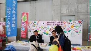 http://kumashiyo.sakura.ne.jp/blog/t/assets_c/2018/06/DSC_3532-thumb-300xauto-175.jpg
